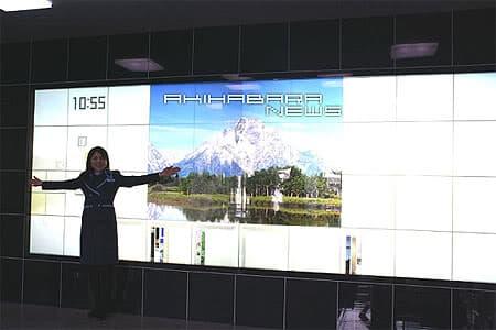 Pared interactiva de Panasonic