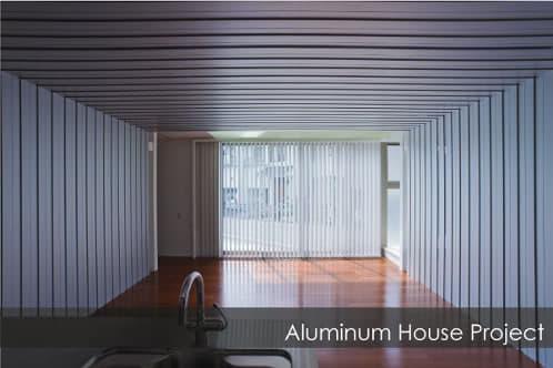 anillos de aluminio como radiadores en el interior casa