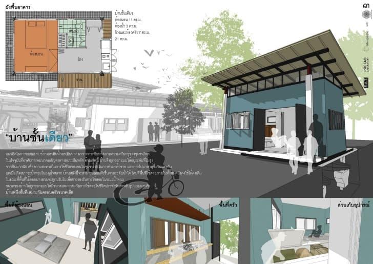 viviendas prefabricadas contra inundaciones-Site_Specific