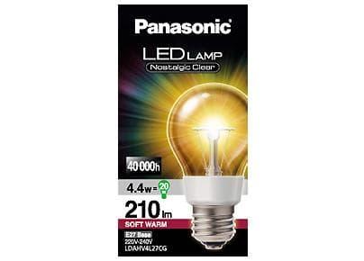 bombilla-LED-Panasonic-LDAHV4L27CG