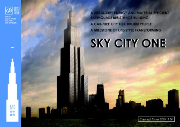 Sky-City-One-torre-prefabricada-concepto