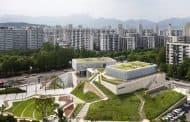 Museo Buk de Arte en Seúl