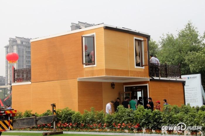 Casa-china-impresa-3D-exterior