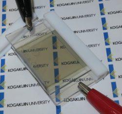 baterías transparentes fotovoltaicas