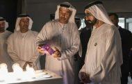 Dubai Lamp: lámpara LED de alta eficiencia